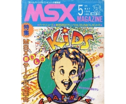 MSX Magazine 1986-05 - ASCII Corporation