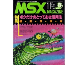 MSX Magazine 1985-11 - ASCII Corporation