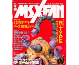 MSX・FAN 1988-09 - Tokuma Shoten Intermedia