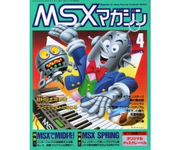 MSX Magazine 1989-04 - ASCII Corporation
