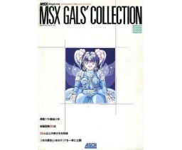 MSX Gals' Collection - ASCII Corporation