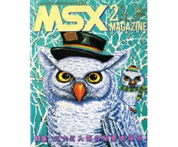 MSX Magazine 1988-02 - ASCII Corporation