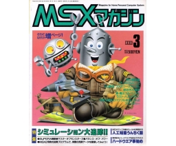 MSX Magazine 1989-03 - ASCII Corporation