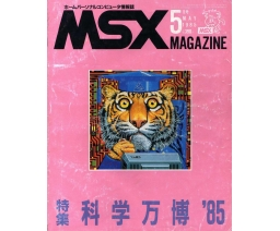 MSX Magazine 1985-05 - ASCII Corporation