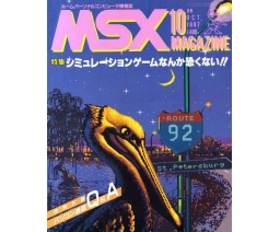 MSX Magazine 1987-10 - ASCII Corporation