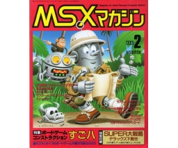 MSX Magazine 1989-02 - ASCII Corporation