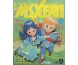 MSX・FAN 1990-09 - Tokuma Shoten Intermedia