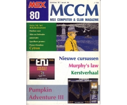 MSX Computer and Club Magazine 80 - Aktu Publications