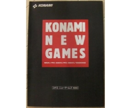 Konami New Games 1990 - Konami
