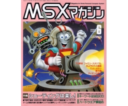 MSX Magazine 1989-06 - ASCII Corporation