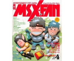 MSX・FAN 1990-04 - Tokuma Shoten Intermedia