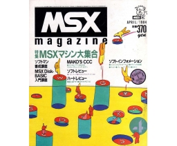 MSX Magazine 1984-04 - ASCII Corporation