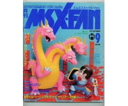 MSX・FAN 1991-09 - Tokuma Shoten Intermedia
