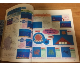 MSXFAN Fandom Library 2 - Program Collection 50 - Tokuma Shoten Intermedia