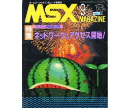 MSX Magazine 1986-09 - ASCII Corporation