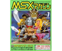 MSX Magazine 1989-07 - ASCII Corporation