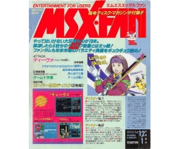 MSX・FAN 1993/94-12/01 - Tokuma Shoten Intermedia