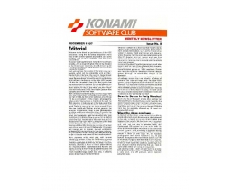 Konami Software Club 5 - Konami Software Club