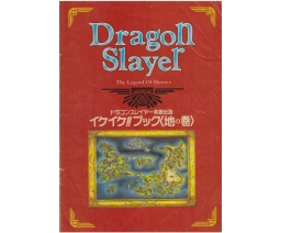 Dragon Slayer VI - The Legend of Heroes - Tokuma Shoten Intermedia