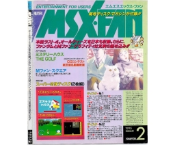 MSX・FAN 1995-02 - Tokuma Shoten Intermedia