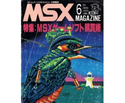 MSX Magazine 1986-06 - ASCII Corporation