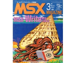MSX Magazine 1987-03 - ASCII Corporation