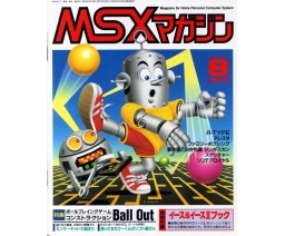 MSX Magazine 1988-08 - ASCII Corporation