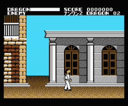 Project A2 (1987, MSX2, Pony Canyon)