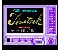 Time Trek (1985, MSX, Policy)