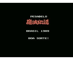 Knightmare (1986, MSX, Konami)