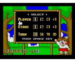 Poyopoyo Life 3 (1996, MSX2, Pastel Hope)