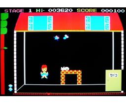 Katori Sensō (1984, MSX, UCHUDO)