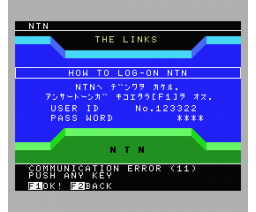 Super Laydock - Mission Striker Network Version (1987, MSX, T&ESOFT)