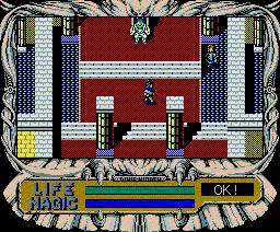 Rune Worth -The Black Clad Young Noble (1989, MSX2, MSX2+, T&ESOFT)