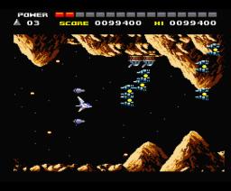 Space Manbow (1989, MSX2, MSX2+, Konami)