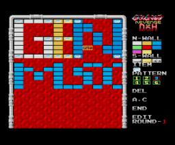 Arkanoid II - Revenge of Doh (1988, MSX2, TAITO)