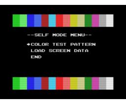 Game Master (1985, MSX, Konami)