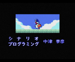 Fray - In Magical Adventure (1990, MSX2, MSX2+, Microcabin)