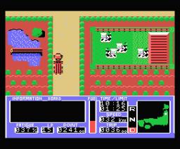 Payload (1985, MSX, ZAP)