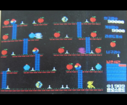 New Neoguri (1989, MSX, Prosoft)