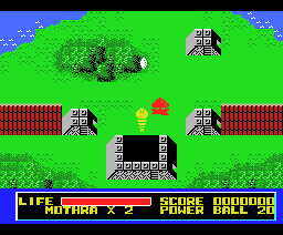 Monster's Fair (1986, MSX, TOHO)