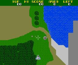 Xevious Fardraut Saga (1988, MSX2, NAMCO, Compile)