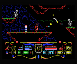 Mystic Swords  (2007, MSX, Karoshi)