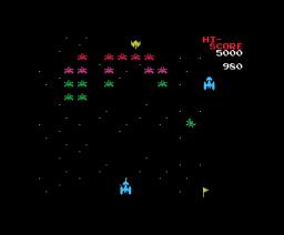 Galaxian (1984, MSX, NAMCO)