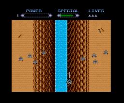 D.A.S.S. (1993, MSX2, MSX-Engine)