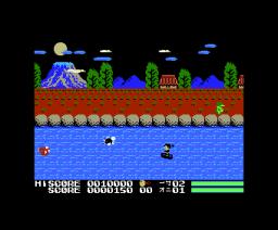 Small boy's Quiz (1987, MSX, Casio)