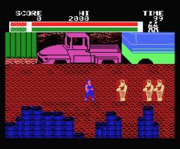 Vigilante (1990, MSX, Clover)