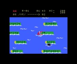 Swimming Tango (1985, MSX, HAL Laboratory)