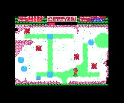 Märchen Veil 1 (1987, MSX, System Sacom)