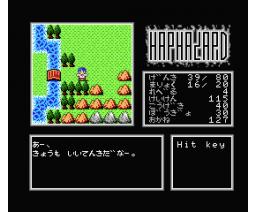 Hap Hazard 1 & 2 (1990, MSX2, BAM)